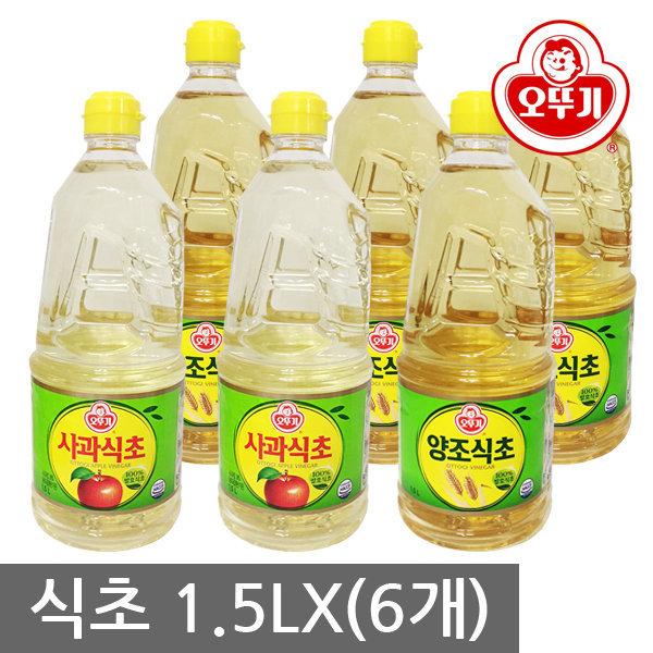 양조식초 1.5Lx6개/1.8Lx6개/현미식초/사과식초/식초 상품이미지