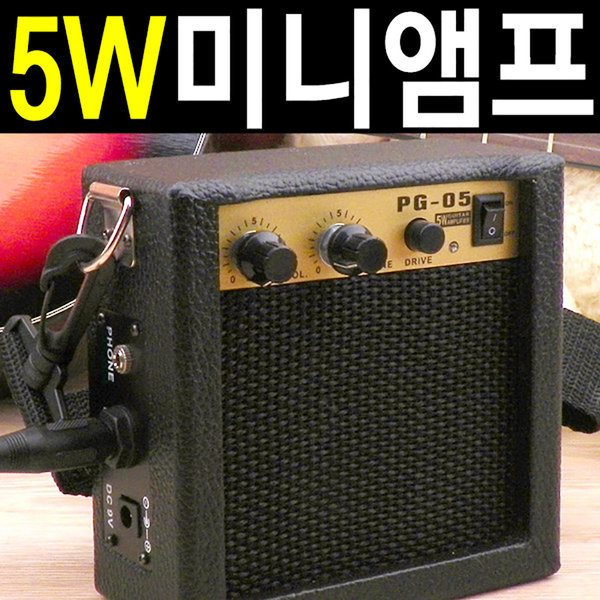 5W 휴대용 앰프/버스킹 미니 스피커 일렉 기타 베이스 상품이미지