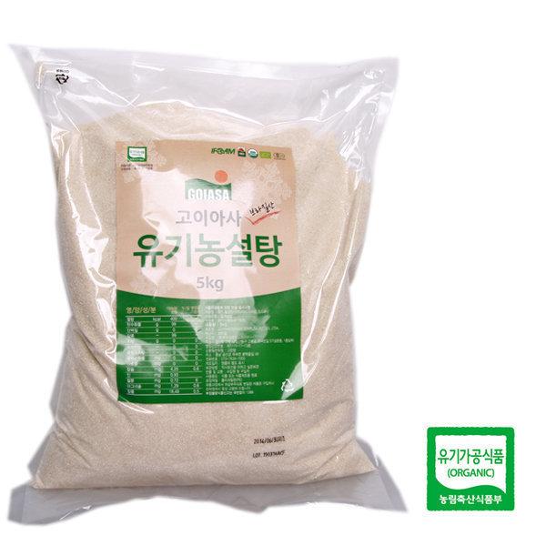 브라질산 고이아사 유기농설탕 5kg/유기농설탕 상품이미지
