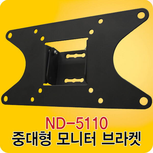 ND-5110 벽걸이 브라켓/13~32형 모니터/TV/벽에서 3cm 상품이미지