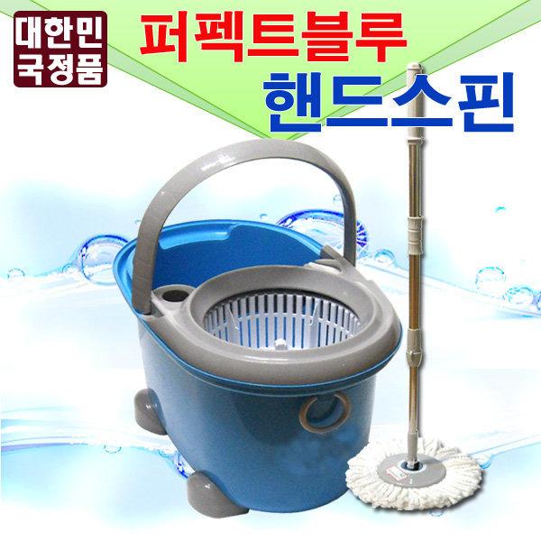 국산정품 회전물걸레청소기/핸드스핀/회전걸레/밀대봉 상품이미지