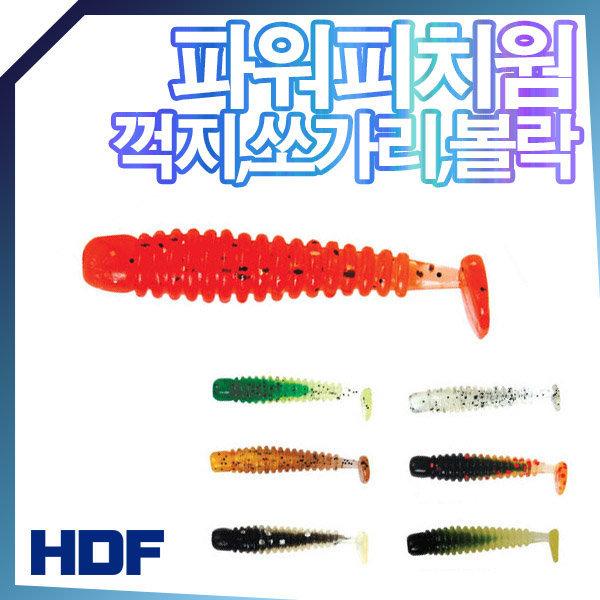 해동 파워피치웜 볼락 꺽지 쏘가리 송어 루어 웜 상품이미지