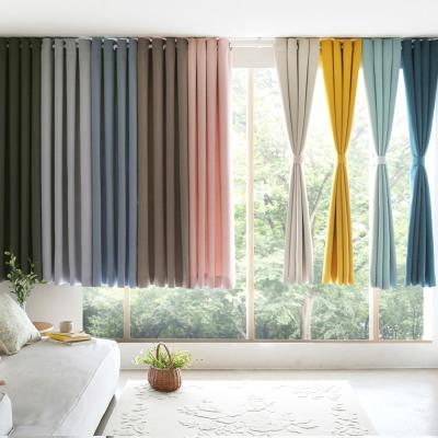 Blackout curtain 1+1 living room curtain/curtain
