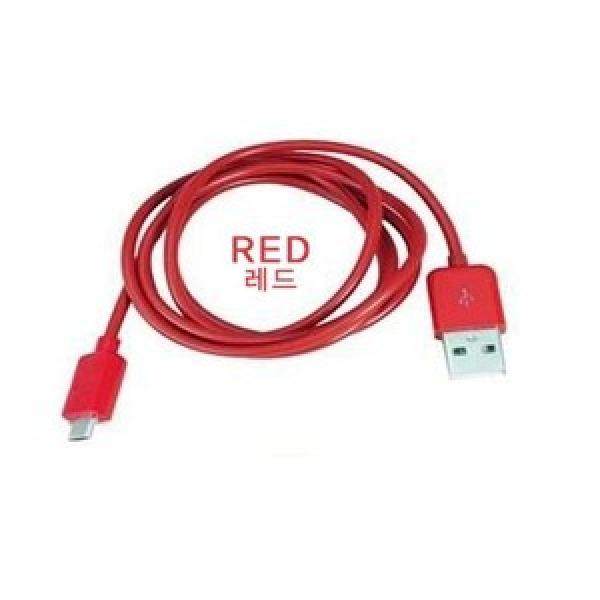 빨강색 갤럭시 케이블 마이크로 5핀 1m 상품이미지