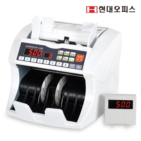 국산지폐계수기 V-500 돈세는기계 카운터기 사은품 상품이미지