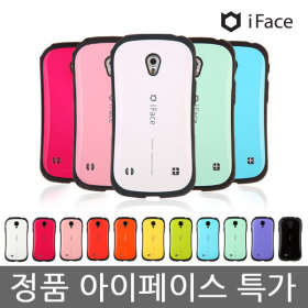 iface Galaxy S9/Plus/8/7/Note8/4/G6/V30/iPhone8