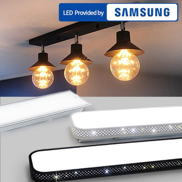 국산 LED주방등/전등/조명/조명등/등기구/조명기구 상품이미지