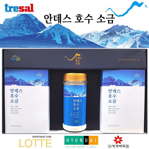 안데스호수 소금 선물세트 1.1kg/ 트레살 청정소금 상품이미지