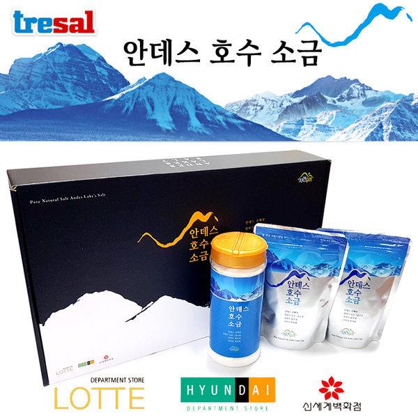 트레살 안데스 소금 선물세트 1.1kg/ 호수소금 청정염 상품이미지