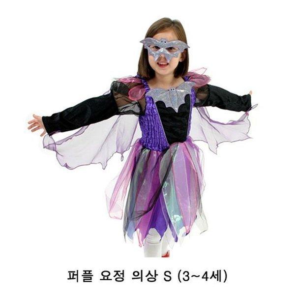 퍼플벳의상  보라색 마녀 의상 아동의상 상품이미지