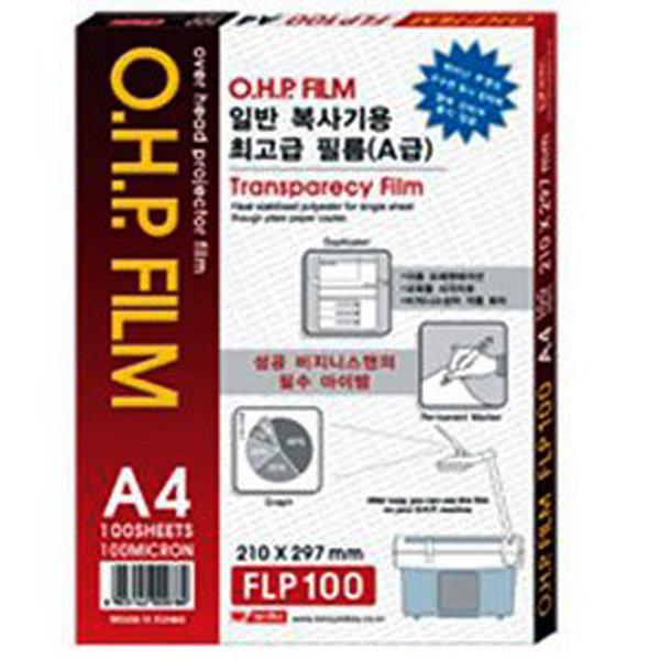(팬시로비)A4/일반복사용 OHP필름(210x297mm)100매 상품이미지
