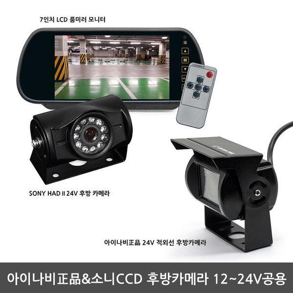 정품아이나비후방카메라/주차선지원/감지기/방수100% 상품이미지