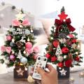 크리스마스트리 미니트리 60cm 전구장식 풀세트