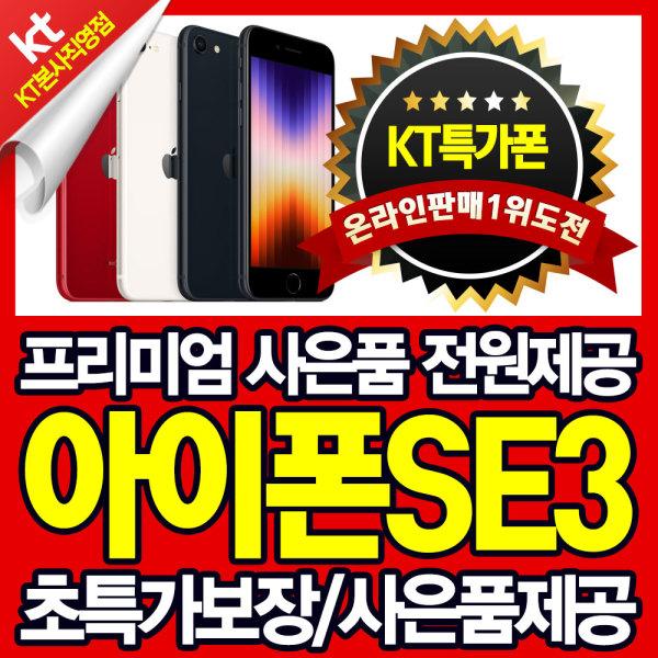 KT프라자 LG V50s / V50 씽큐 5G 사은품 G마켓쇼킹가 상품이미지