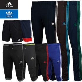 Adidas/Nike/Puma/Sweatsuits/Pants/Sweatsuits/Pants