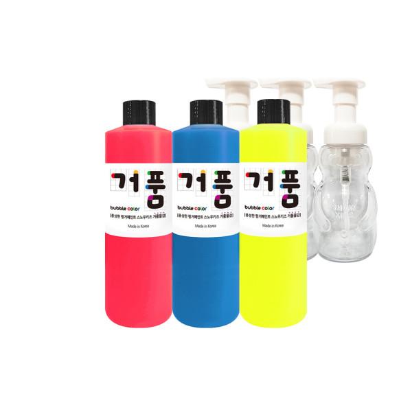 스노우키즈/거품물감 250ml 3색/유아물감/물감놀이 상품이미지