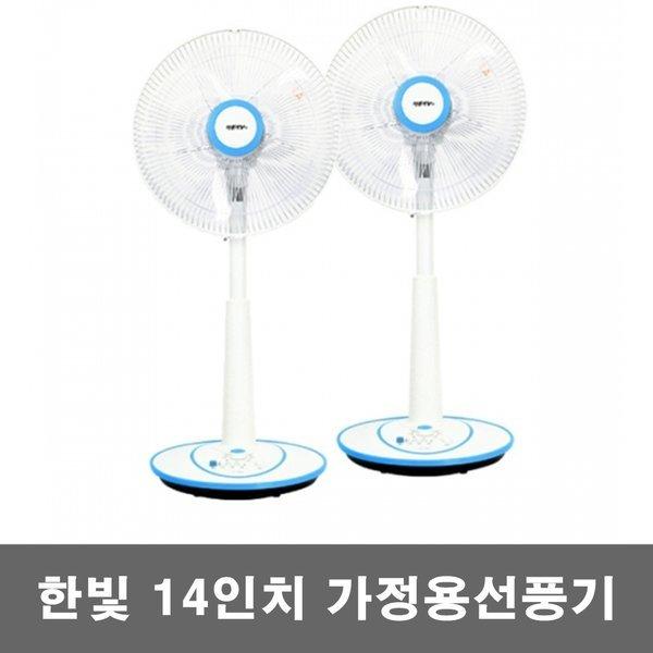 한빛 5엽 스탠드형선풍기 가정용 선풍기 hv-1404s 상품이미지