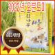 2019년산오분도(쌀눈쌀)20kg//찹쌀/백미/현미/왕겨 상품이미지