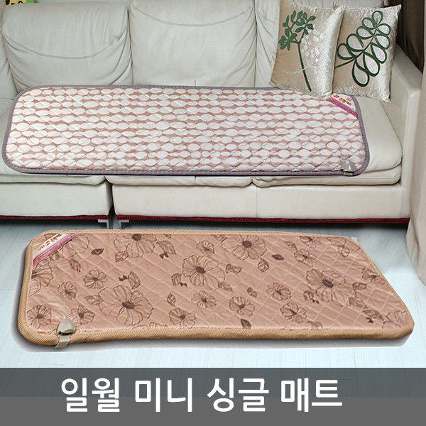 일월 소형온열매트 3인용방석/전기매트/온수매트 요 상품이미지