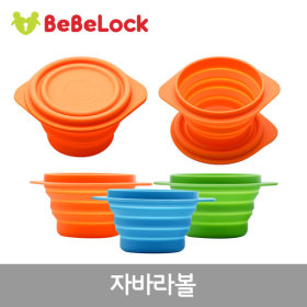 Foldable Silicone Container 1~2PCS Storage Container