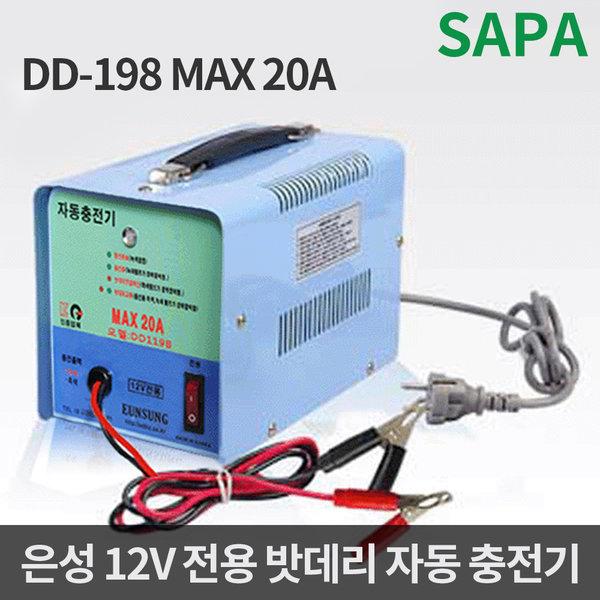 은성 밧데리 충전기 모음전/이오전자 연축전/발전기용 상품이미지