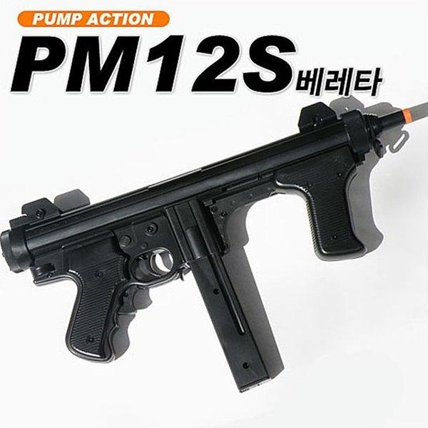 베레타 PM12S 비비총/에어건/비비탄총/서바이벌총/총 상품이미지