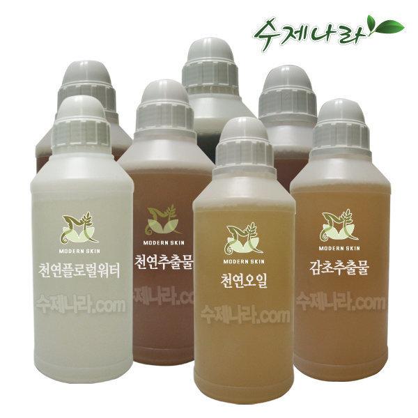 브로콜리추출물/천연플로럴워터/추출물/로즈/캐모마일 상품이미지