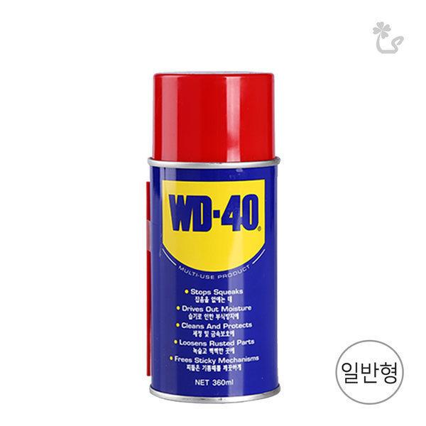 WD-40 녹 방지 제거 실리콘 오일 방청 윤활제 이형제 상품이미지