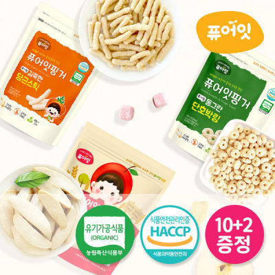 Pure-eat organic pop rice rice crackers baby snacks 51 kinds 10+2