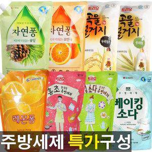 [트리오]레몬 주방세제 1Lx10개 트리오/퐁퐁/베이킹소다/순샘