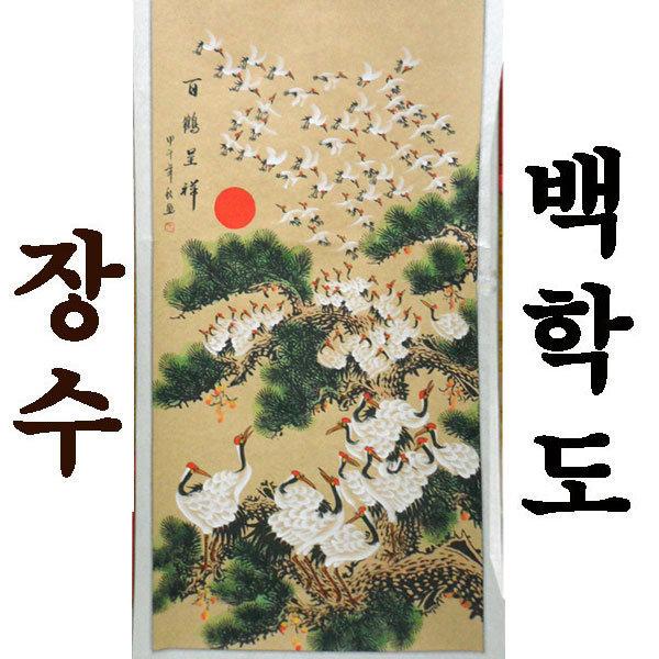 백학도족자/소나무그림/학그림/동양화/풍수인테리어 상품이미지