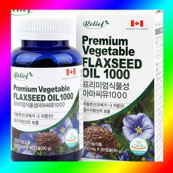 릴리프 식물성 아마씨유 90캡슐/식물성 오메가3 상품이미지