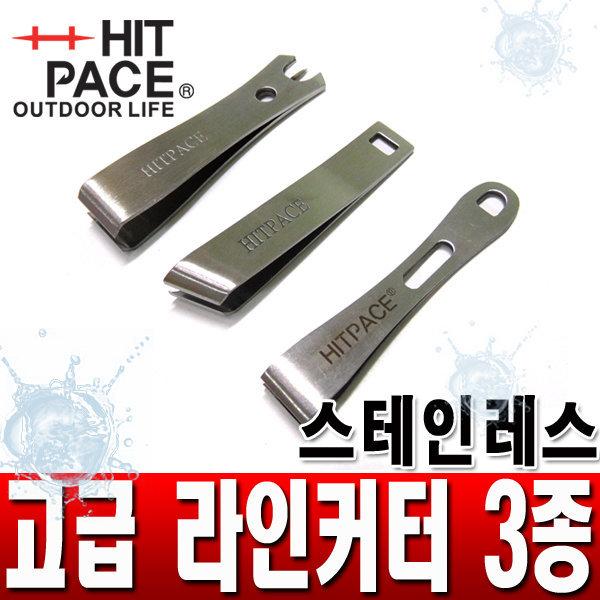 라인커터/낚시가위/낚시줄/커팅/커터/핀온릴/낚시공구 상품이미지