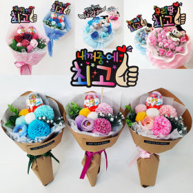 Soap Flower Bouquet/Candy Bouquets/White Day/Bouquet/Box/Candy