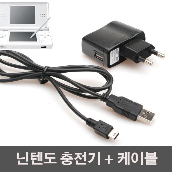 닌텐도 충전기 아답터/NDSL/2DS X1/3DS/스위치/Switch 상품이미지