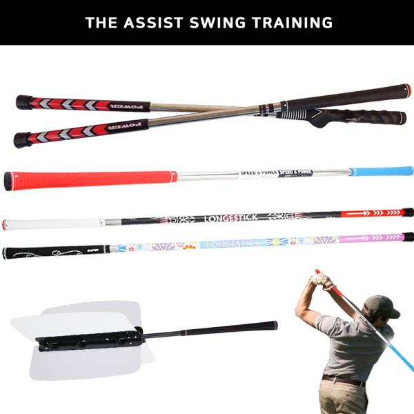 골프 스윙연습기 모음전 밸런스스틱 바람개비연습기 상품이미지