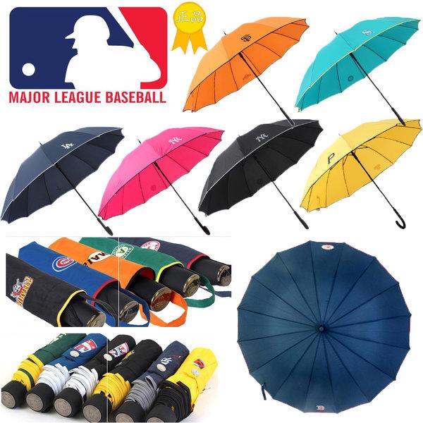 프리미엄 MLB 축구 우산 장우산 3단 2단 장우산 아동 상품이미지
