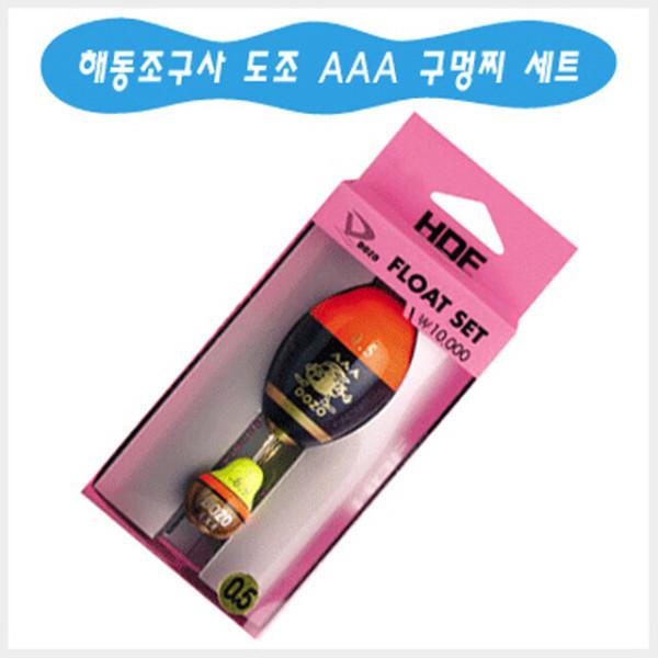 해동 도조 AAA 천연오동목 수제구멍찌세트 HF-297 상품이미지