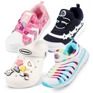 [페이퍼플레인키즈]아동운동화 아동화 아동신발 남아 여아 어린이 신발