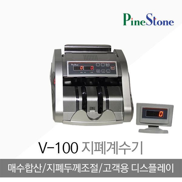 V-100 지폐계수기/계수기/돈세는기계/무료배송 상품이미지