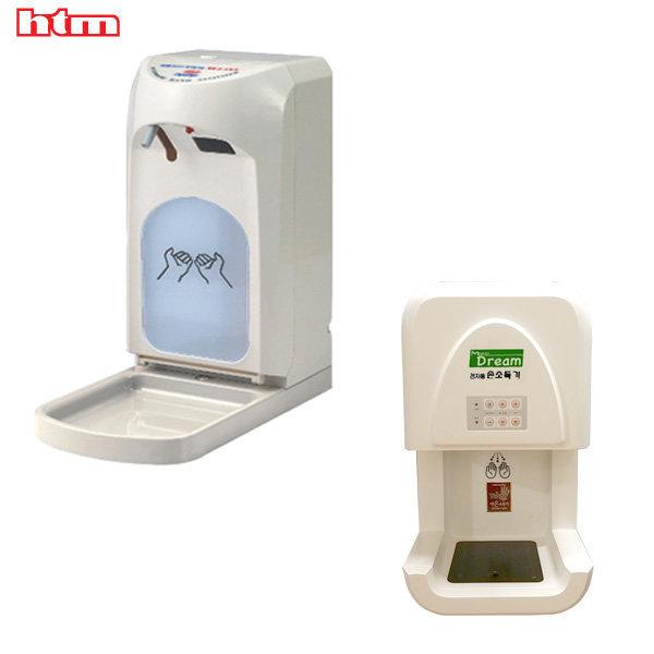 업소용 가정용 자동분사 손소독기/손소독제 HTM-620 상품이미지