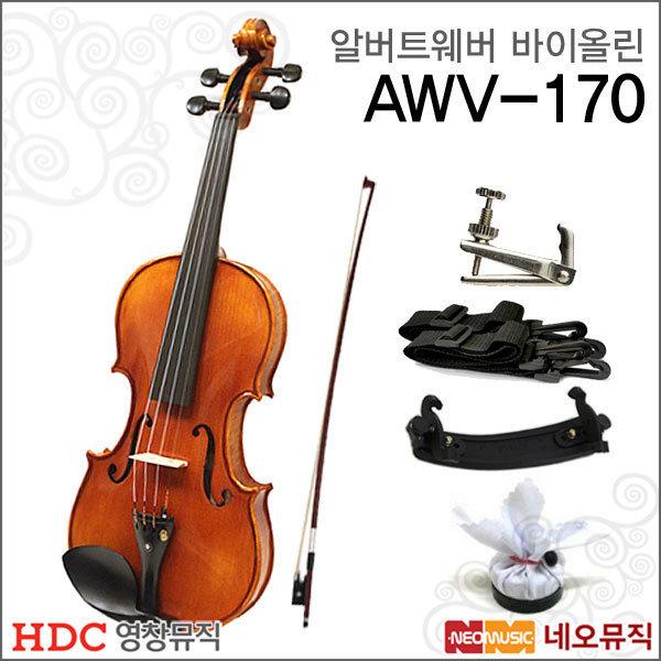 영창 알버트웨버 바이올린 Albert Weber AWV-170 상품이미지