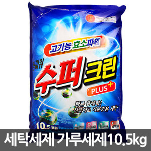 (특가)슈퍼크린10.5kg세탁세제/10.5kgx2 스파크 비트