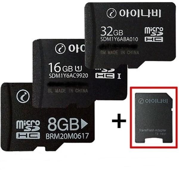 아이나비 정품 MICRO SD 32G MLC 블랙박스메모리카드 상품이미지