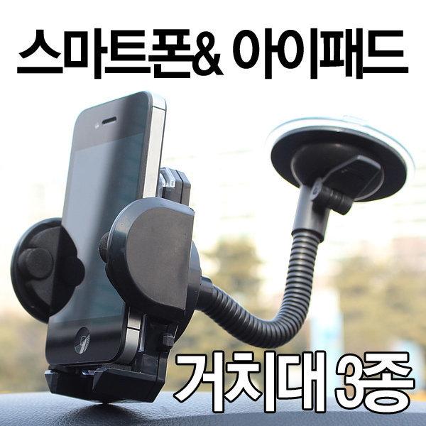 신제품 스마트폰거치대 아이패드거치대 핸드폰 거치대 상품이미지