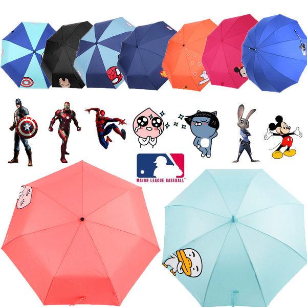 캐릭터 마블 카카오 키티 우산 장우산 자동우산 아동 상품이미지
