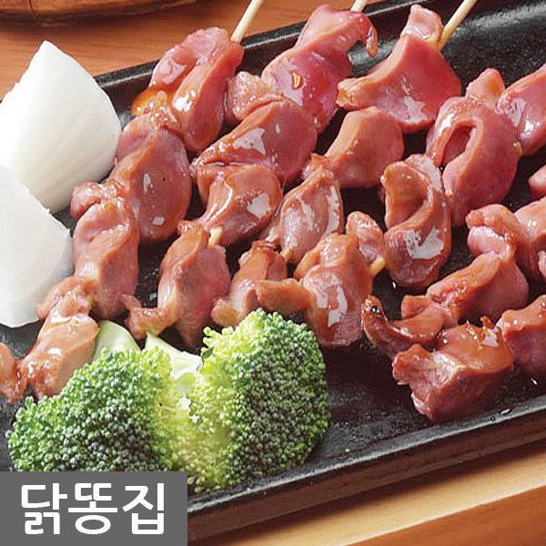 국내산  닭근위 1kg/닭똥집/무뼈닭발/염통꼬치/닭꼬치 상품이미지