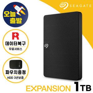 [씨게이트]Expansion Portable 1TB 외장하드 +정품+파우치증정+