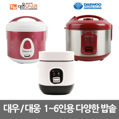 DAEWOONG/DAEWOO/SHINIL Genuine 1-6 serving electric rice cooker/thorough CS/special price