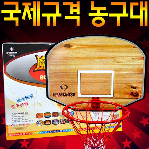 원클립 간이 농구대 (백보드 포함) / 농구링 농구골대 상품이미지